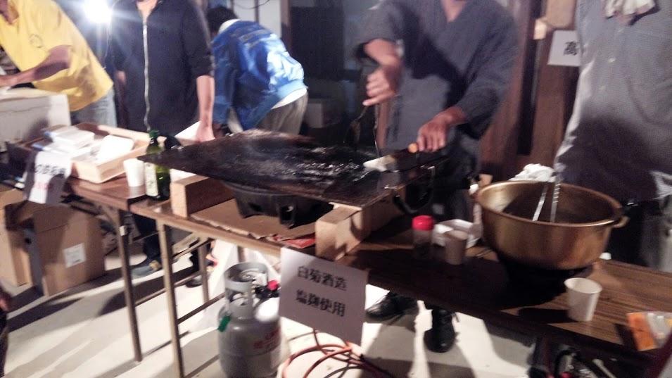 鶏肉の鉄板焼き
