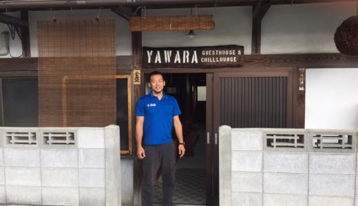 高梁に、新しいゲストハウス「柔」(YAWARA)がオープン!!