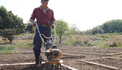 七草農園 開墾の道のり 〜移住して有機野菜の栽培〜