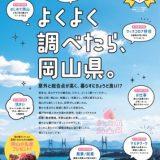 11月7日(日)東京イベント!!