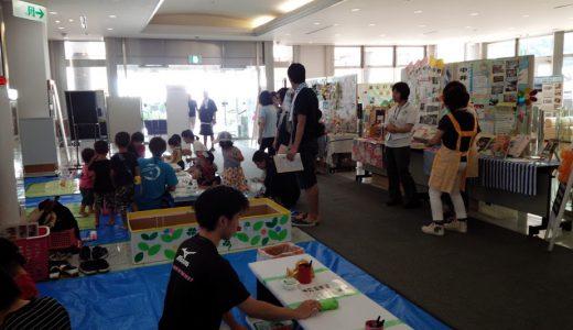 【親と子の学習フェスタ】高梁市 子ども向けイベントの比較