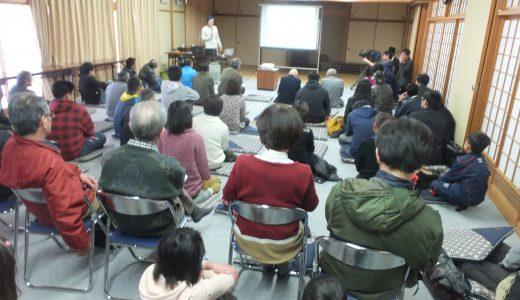 特集【過疎・高齢化】宇治町の新たな取り組み