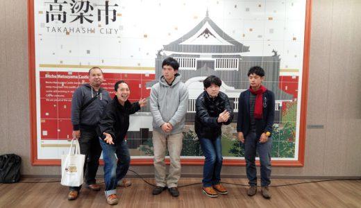 川上町に新しい地域おこし協力隊の濱井隊員が来た