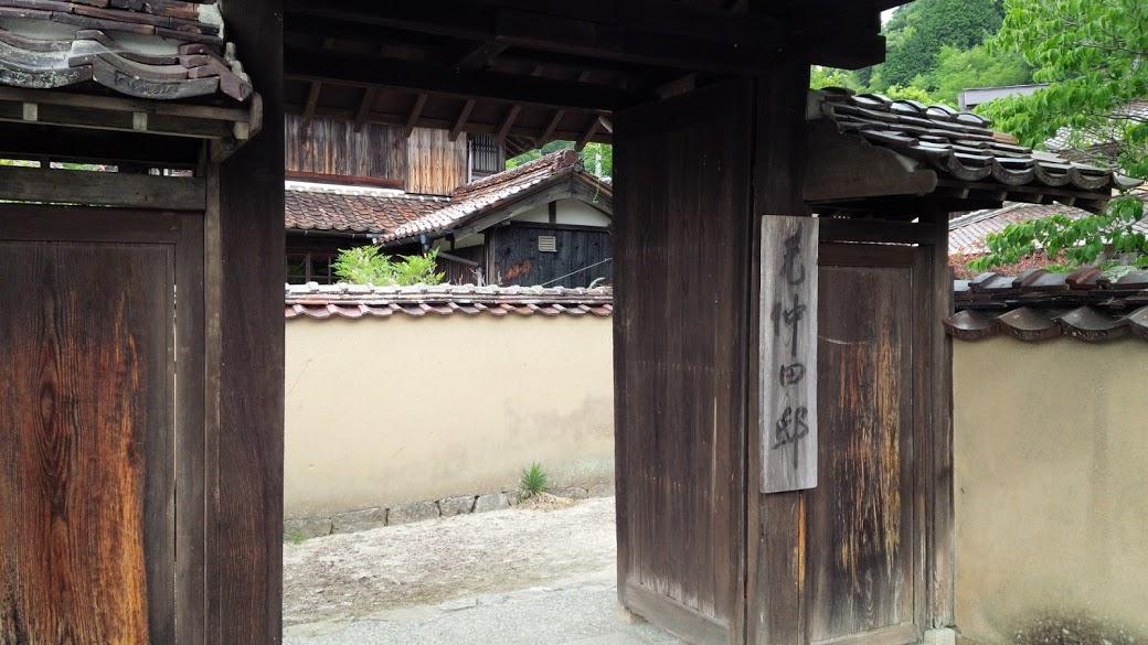 元仲田邸の門です