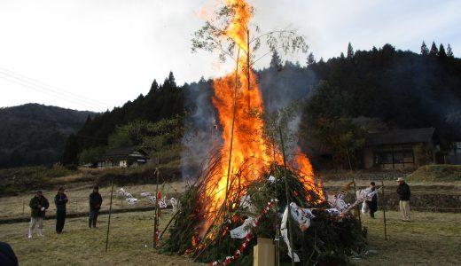 新年の風物詩!中井町のとんど祭り