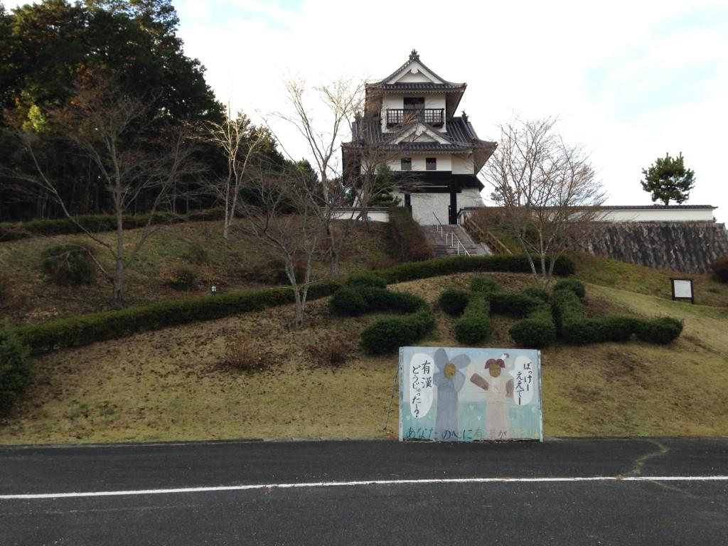 こちらが有漢常山城です