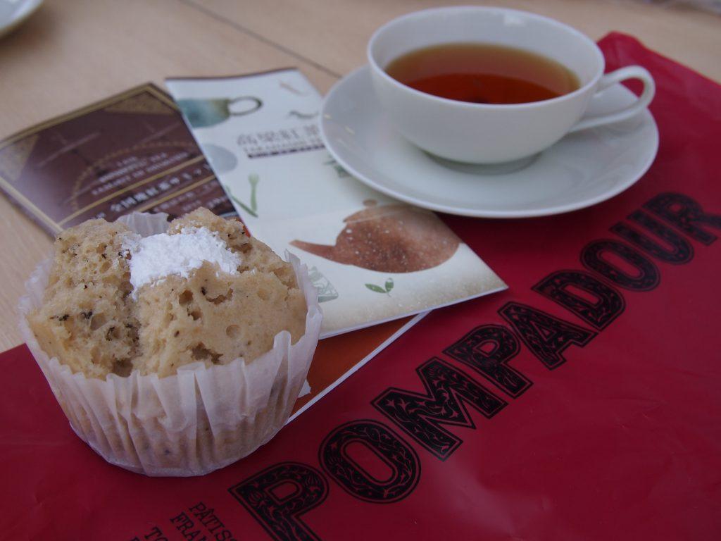 コンパドールの商品で高梁紅茶が使われました!!