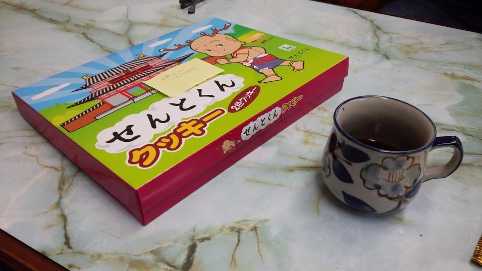天神隊員が奈良で買ってきてくれたクッキー
