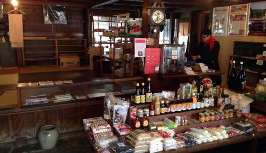 四国の道の駅、山の中の雑貨屋 福田百貨店