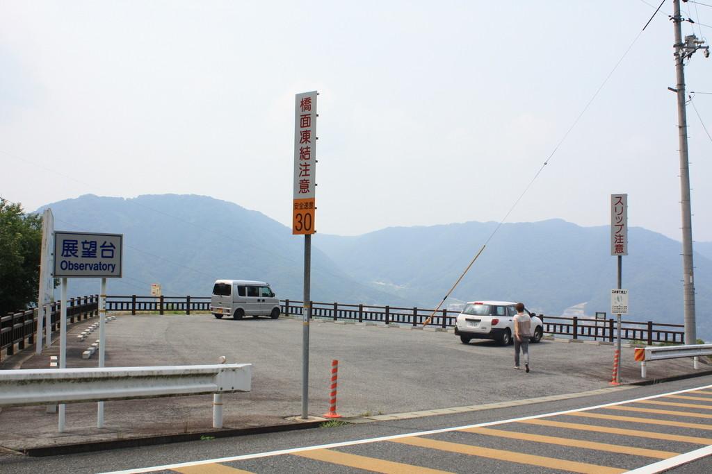 「バッテリー」ではループ橋の展望台も使われている