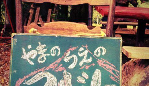 吹屋で開催 やまのうえのマルシェ(第6回は今週土曜日開催)