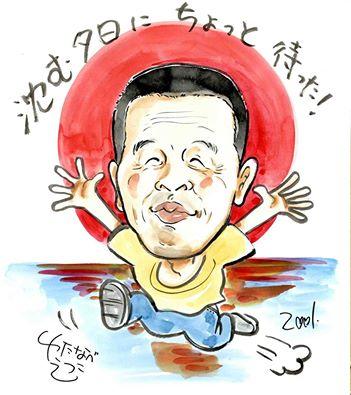 若松さんの名刺にはこのようなイラストが描かれている