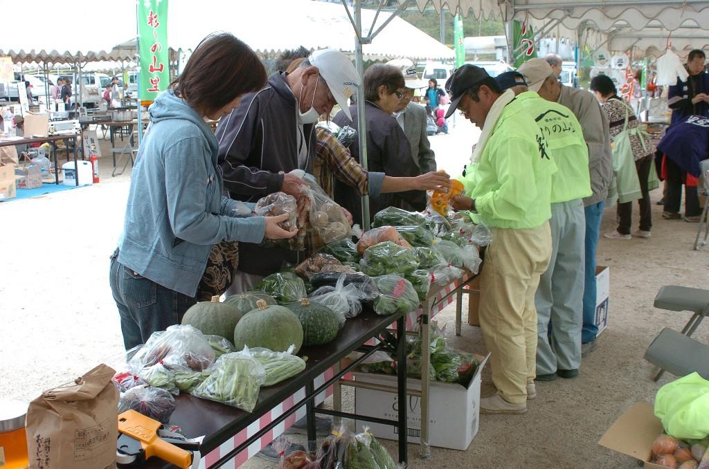 地元野菜の販売。安い